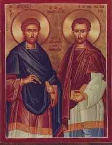 San Cosme y San Damián. Monasterio de la Santa Transfiguración, Brookline, MA, EEUU