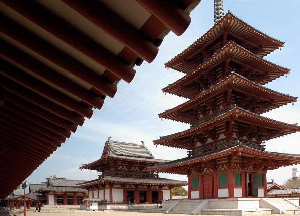 Templo de Shitennoji