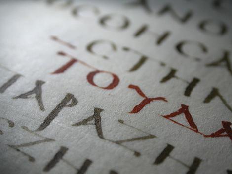 Página del 'Código Sinaiticus', la Biblia más antigua del mundo.
