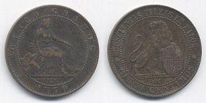 5 céntimos o Perra chica, la Perra gorda (10 cts) tenia iguales anverso y reverso, cambiando solo el valor facial y su tamaño